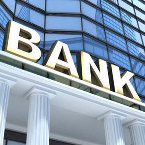 Банки Епифани