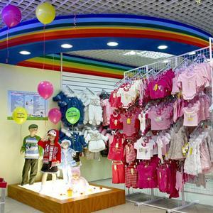 Детские магазины Епифани