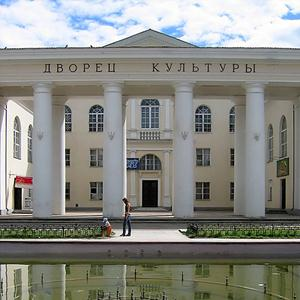 Дворцы и дома культуры Епифани