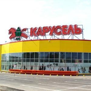 Гипермаркеты Епифани