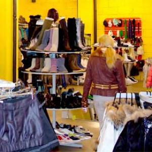 Магазины одежды и обуви Епифани