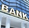 Банки в Епифани