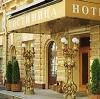 Гостиницы в Епифани