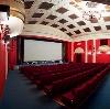 Кинотеатры в Епифани