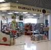 Книжные магазины в Епифани