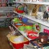 Магазины хозтоваров в Епифани