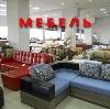 Магазины мебели в Епифани