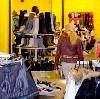 Магазины одежды и обуви в Епифани