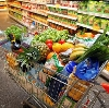 Магазины продуктов в Епифани