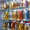 Парфюмерные магазины в Епифани