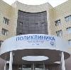Поликлиники в Епифани