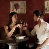 Рестораны, кафе, бары в Епифани