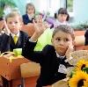 Школы в Епифани