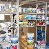 Строительные магазины в Епифани