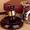 Суды в Епифани
