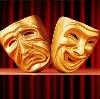 Театры в Епифани