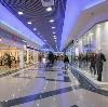 Торговые центры в Епифани