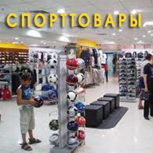 Спортивные магазины Епифани