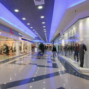 Торговые центры Епифани