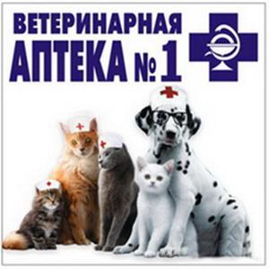 Ветеринарные аптеки Епифани
